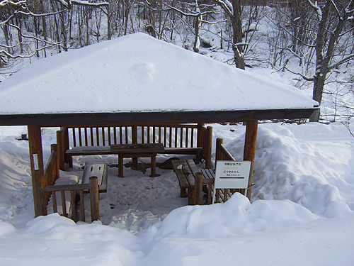 冬の十五島公園 あずま屋
