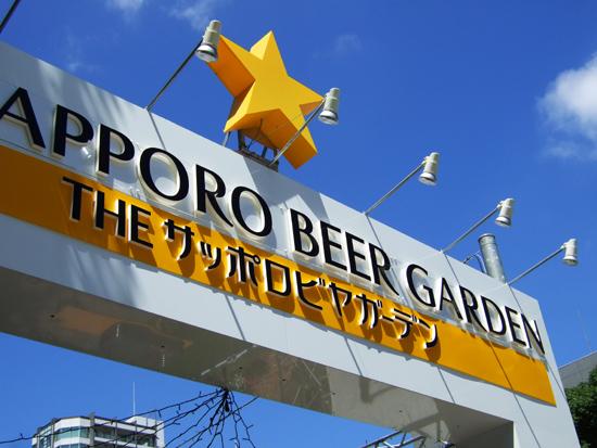 さっぽろ大通ビアガーデン2012 THEサッポロビヤガーデン