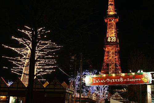 さっぽろホワイトイルミネーション 宇宙の領域 ミュンヘン・クリスマス市 in Sapporo
