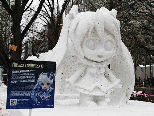 第63回さっぽろ雪まつり 初音ミク 倒壊した像