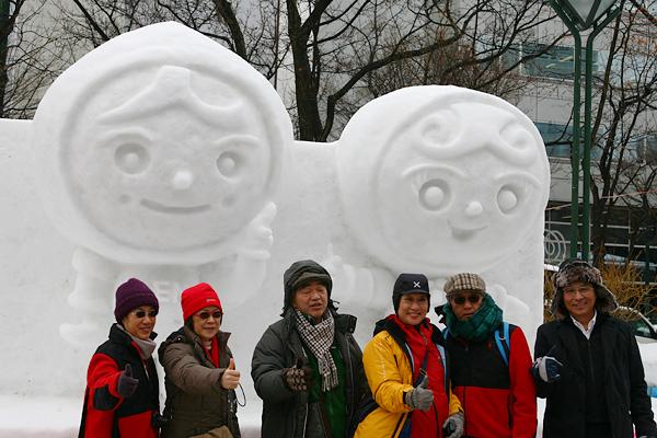 第63回さっぽろ雪まつり 記念撮影