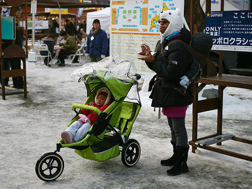 第63回さっぽろ雪まつり 食の広場