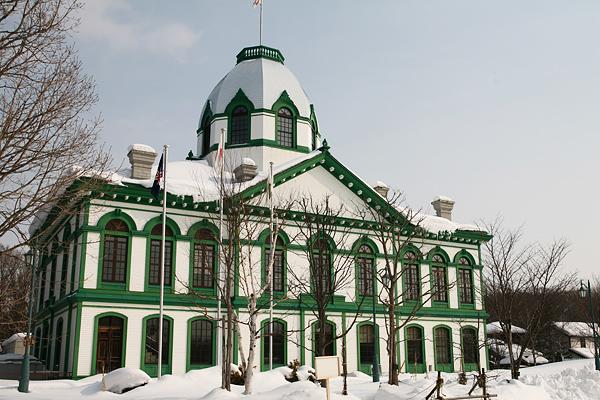 北海道開拓の村 旧開拓使札幌本庁舎