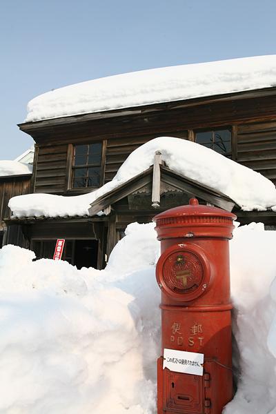 北海道開拓の村 旧島歌郵便局