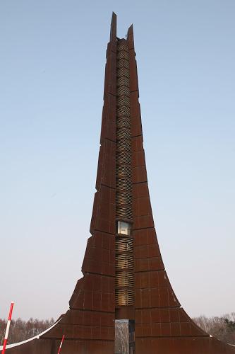 野幌森林公園 百年記念塔