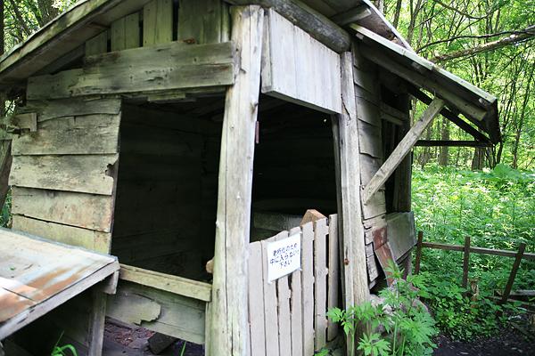 麓郷の森 五郎の3番目の家 ふろ場