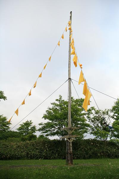 幸福の黄色いハンカチ想い出ひろば  黄色いハンカチ