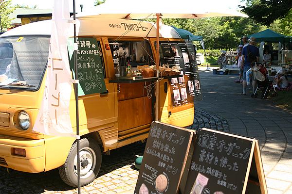 札幌芸術の森アートマーケット