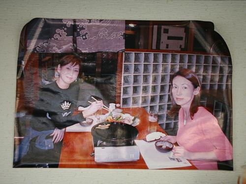 小樽 多喜二 芸能人の写真