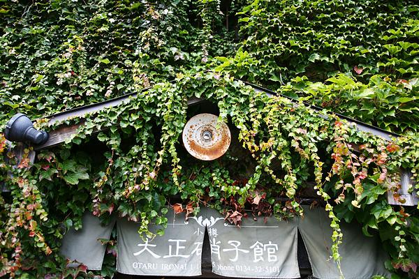 小樽 風景