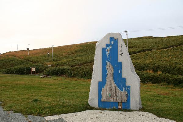 積丹半島 神威岬 駐車場