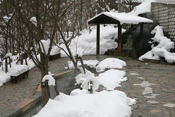 定山渓温泉 定山源泉公園