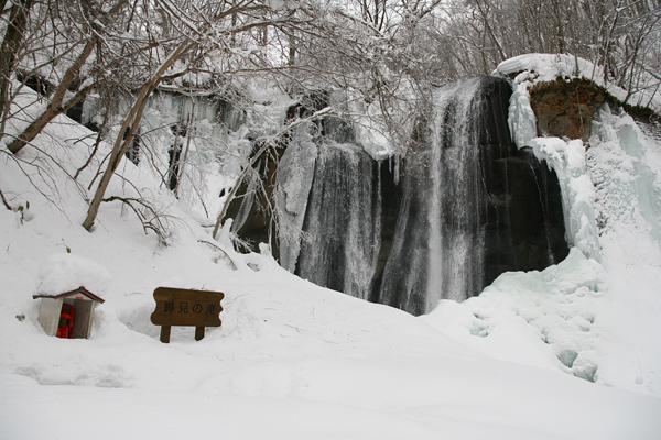 鱒見の滝 氷瀑 不動明王