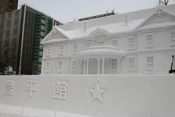 第64回さっぽろ雪まつり 2013 豊平館