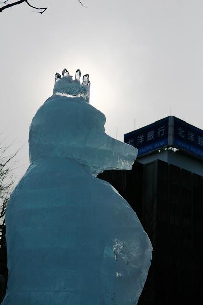 雪まつり 2013 氷の広場 熊 クラウン