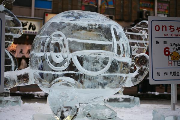第33回すすきの氷の祭典 オンちゃん
