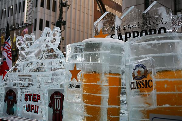 第33回すすきの氷の祭典 サッポロビール