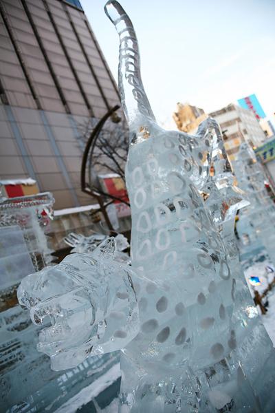 第33回すすきの氷の祭典 ひょう
