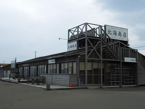 小樽 ドリームビーチ 北海商店