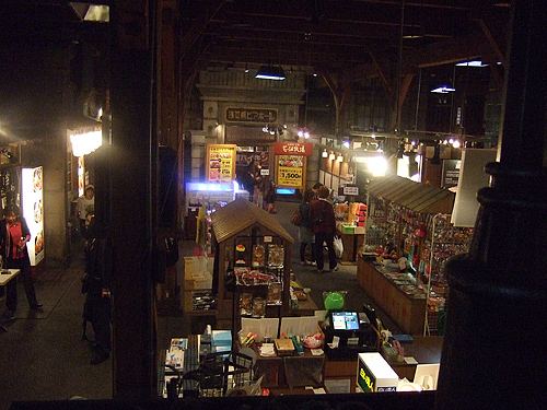 小樽運河食堂 中