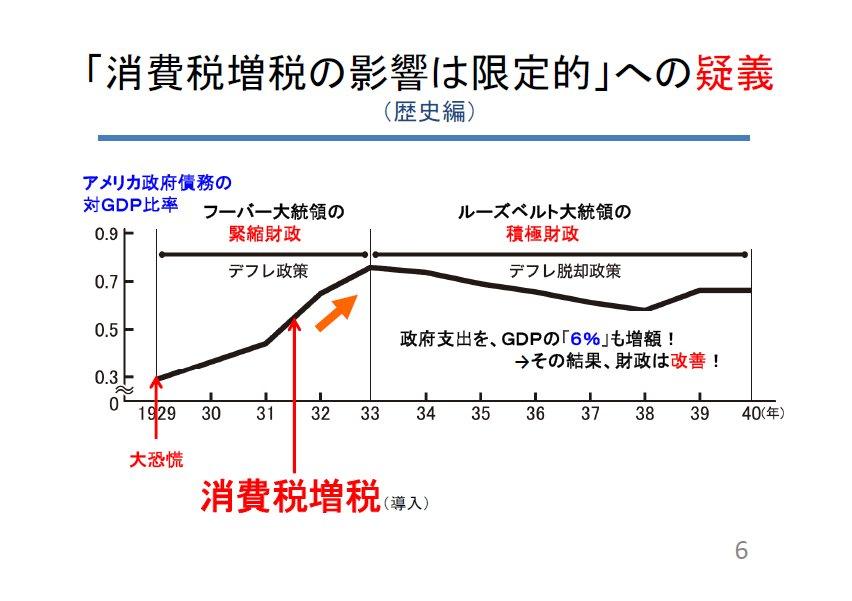 20120322藤井_P06