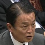 20130218西田_麻生1