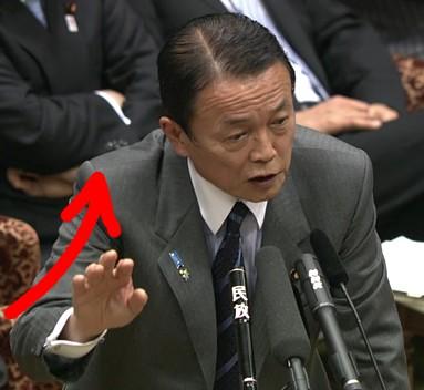 20130218西田_麻生3