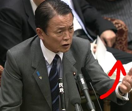 20130218西田_麻生4