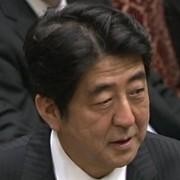 20130218西田_安倍1