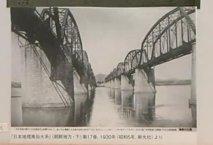 20130308中山パネル大鉄橋