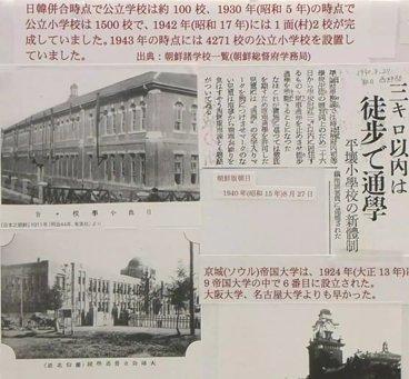 20130308中山パネル地下鉄大学