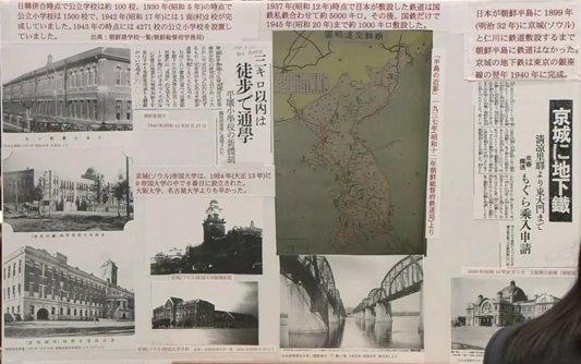 20130308中山パネル地下鉄