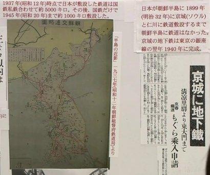20130308中山パネル地下路線