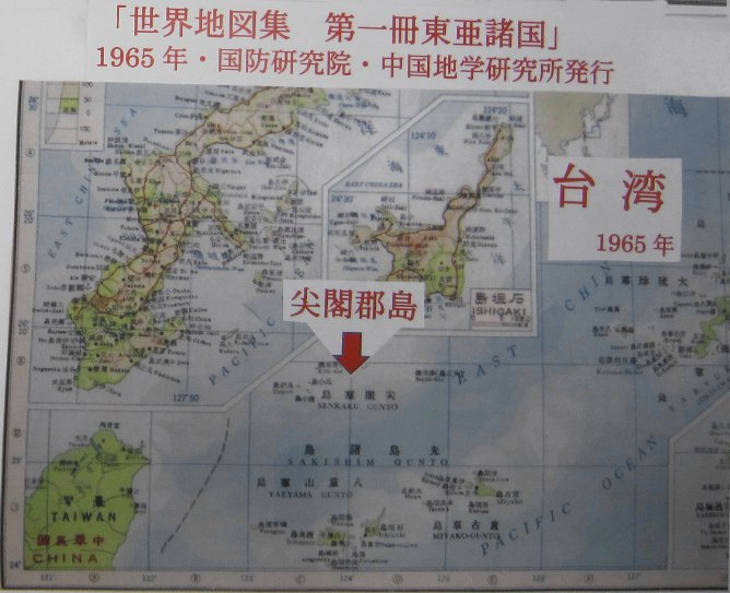 20130308中山パネル尖閣地図拡大3
