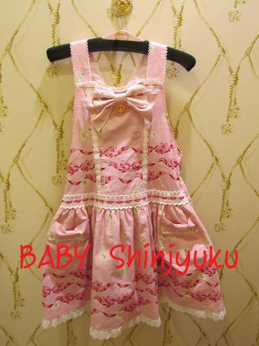 Ribbonサロペ ピンク
