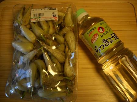 らっきょう酢20100629002534