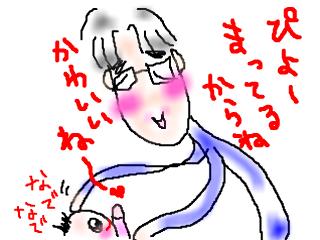 snap_bajiko_2014110154912.jpg