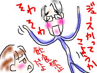 snap_bajiko_201411017731.jpg