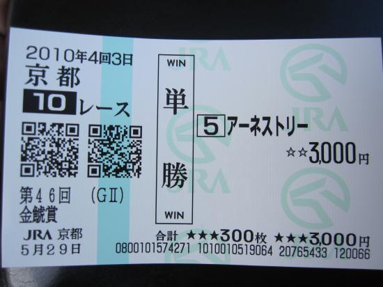 091_convert_20100529184331.jpg