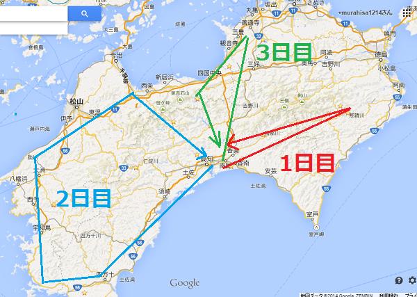 四国遠征行程