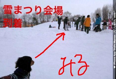 1_20110214014039.jpg