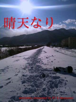 IMG_7450_20110110234822.jpg