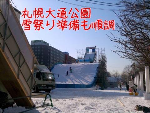 IMG_8963.jpg
