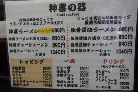 PC210431.jpg