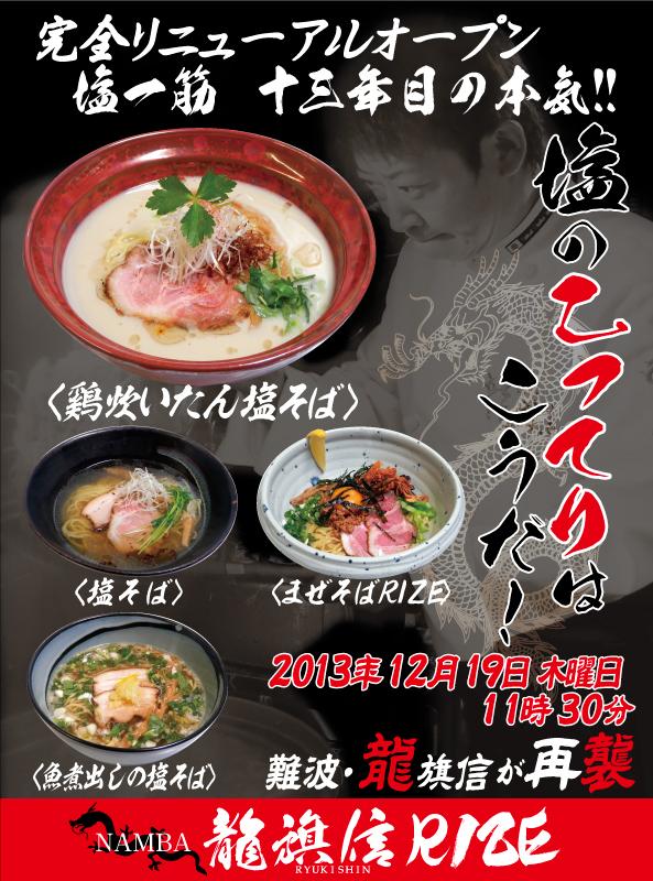 rize01.jpg
