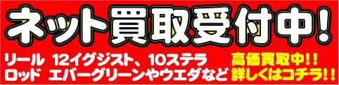 kaitori_top.jpg