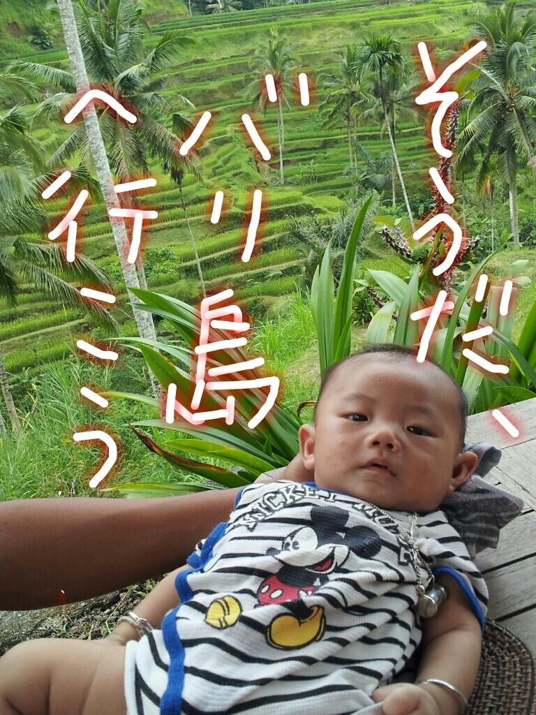 CYMERA_20130404_164919.jpg
