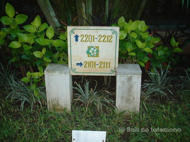 2004_1206_081004AA.jpg