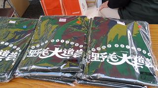 野毛Tシャツ.jpg