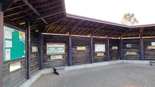 野鳥公園.jpg